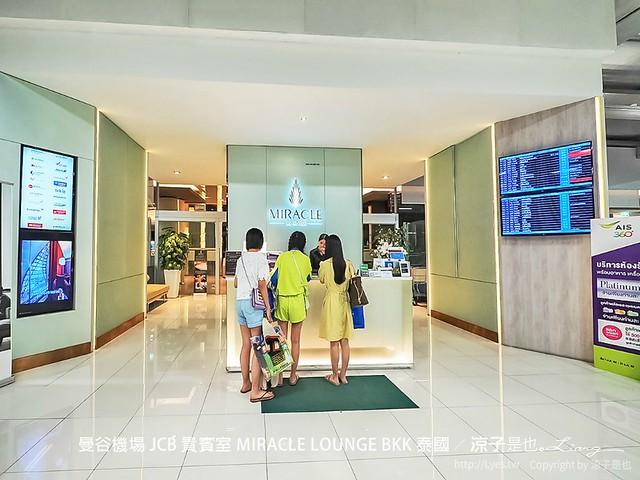 曼谷機場 jcb 貴賓室 miracle lounge bkk 泰國