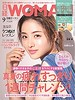 日経ウーマン 2019.9月号
