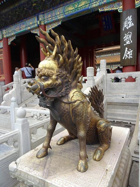 Sculpture - Forbidden City Beijing