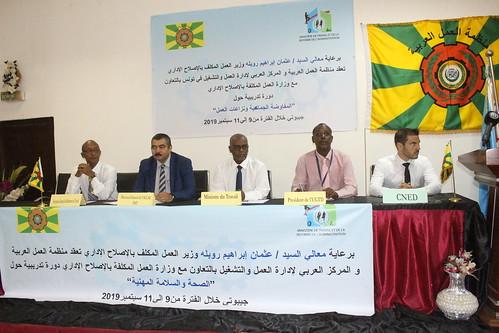 Djibouti (15)