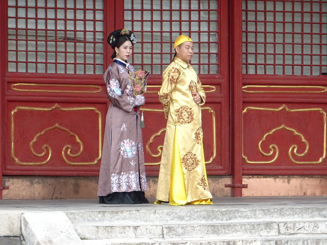 Newlyweds - Forbidden City Beijing