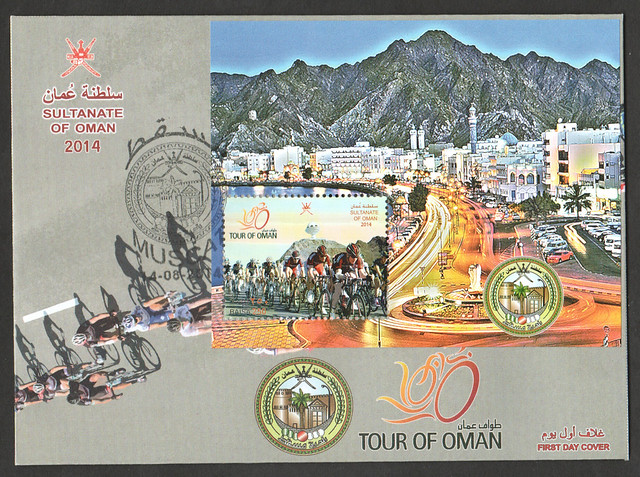 Oman FDC - 2014-08-14 Tour of Oman MS 250b