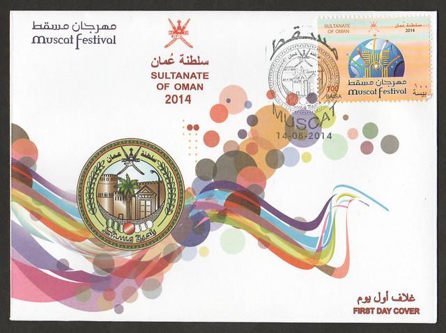 Oman FDC - 2014-08-14 Muscat Festival 100b