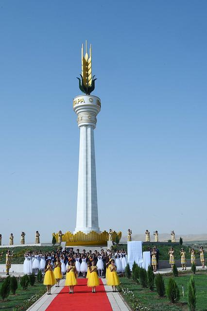 Ифтитоҳи рамзи «Хӯшаи гандум» дар ноҳияи Данғара  12.09.2019