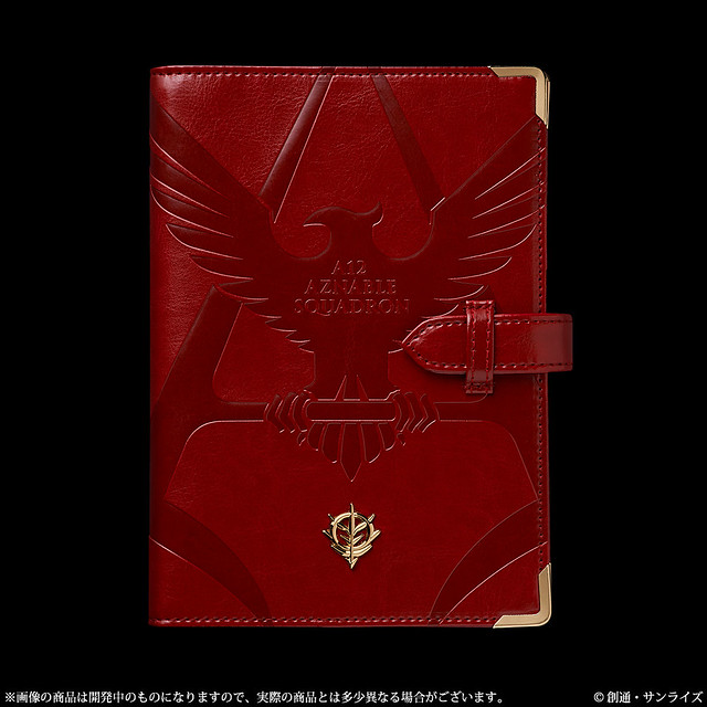 富麗堂皇的王家級手帳!《機動戰士鋼彈》夏亞專用手帳 2020 年版(シャア専用手帳)