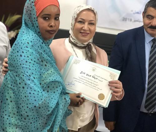 Djibouti (14)