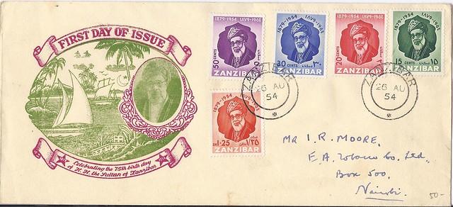 1954-08-26 Zanzibar 75th Birthday of Sultan SG353-357 FDC