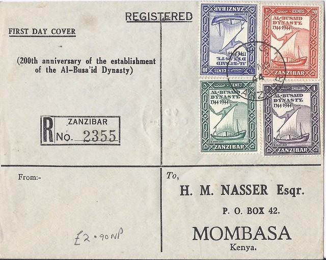 1944-11-20 Zanzibar Bi-Centenary Al Busaid Dynasty SG327-330 FDC Reg 2355