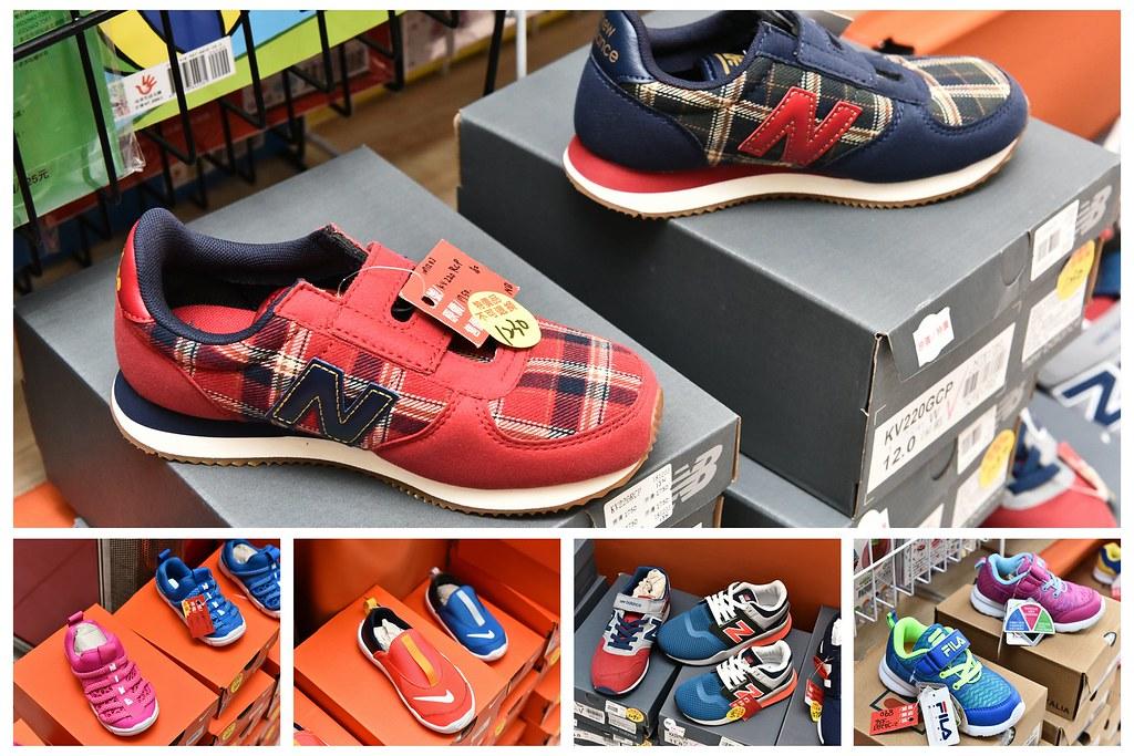 運動童鞋1