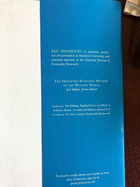 תעלומת הקיבוץ רן אברמיצקי   raphael perez   ספר כריכה לספר איור הדפסה ציור  עיצוב בכריכה קשה רכה  רפי פרץ