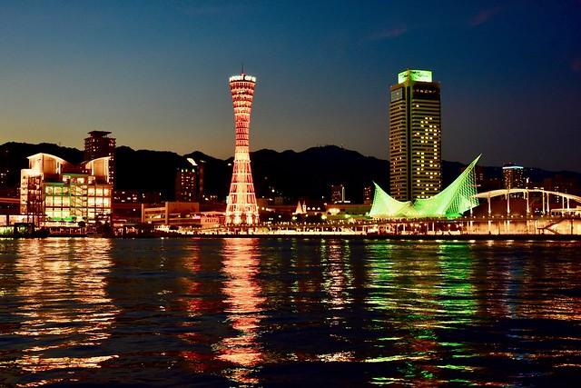 Kobe Harbourland