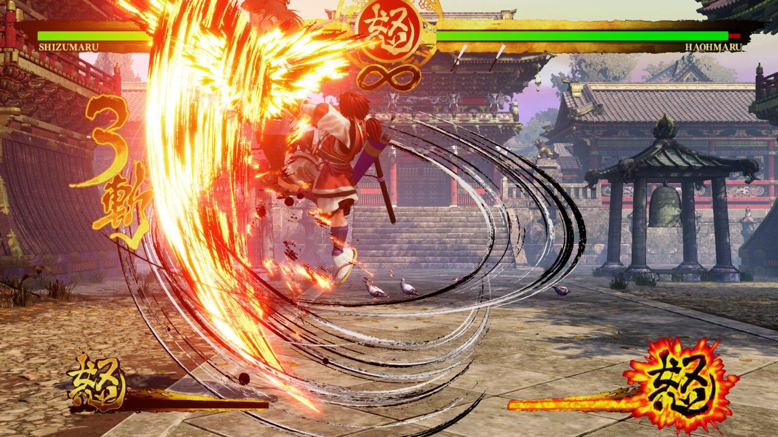48724251228 84f9b87a6a h - Shizumaru ist ab nächster Woche neu im Team von Samurai Shodown