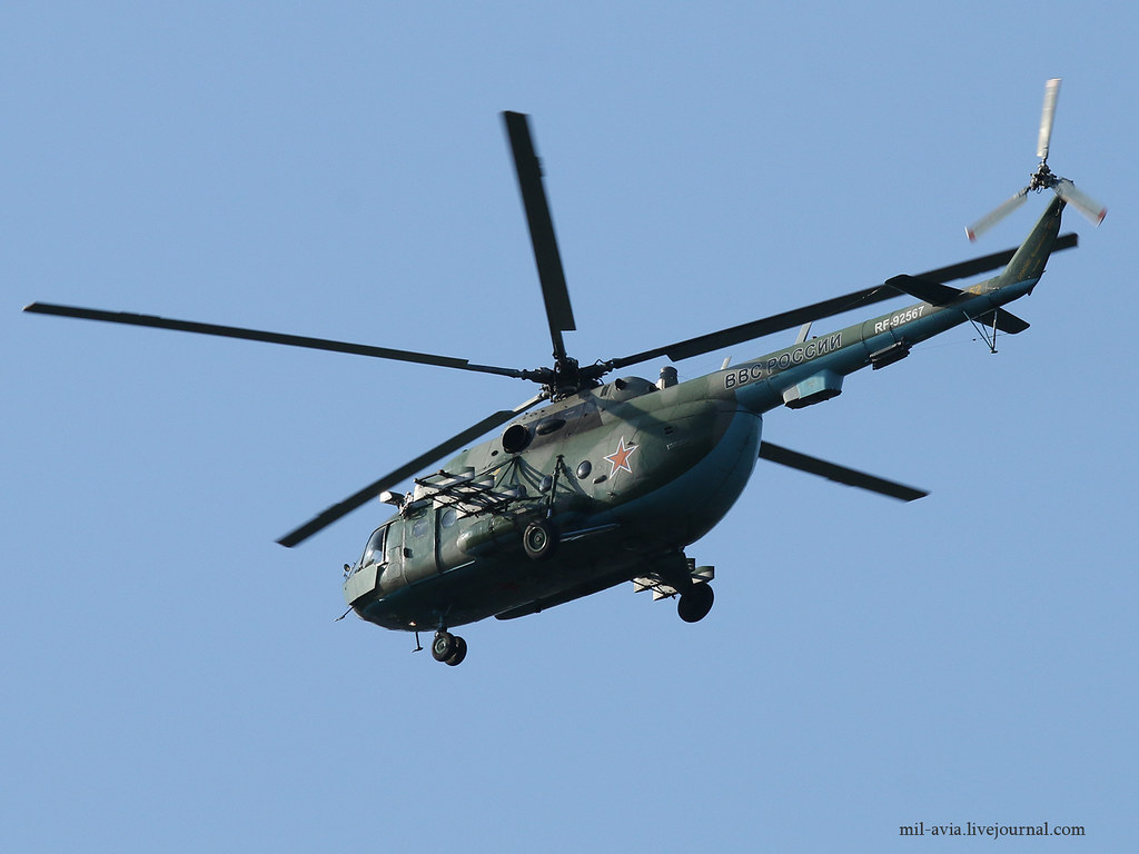 Mi-8MT 52 YELLOW