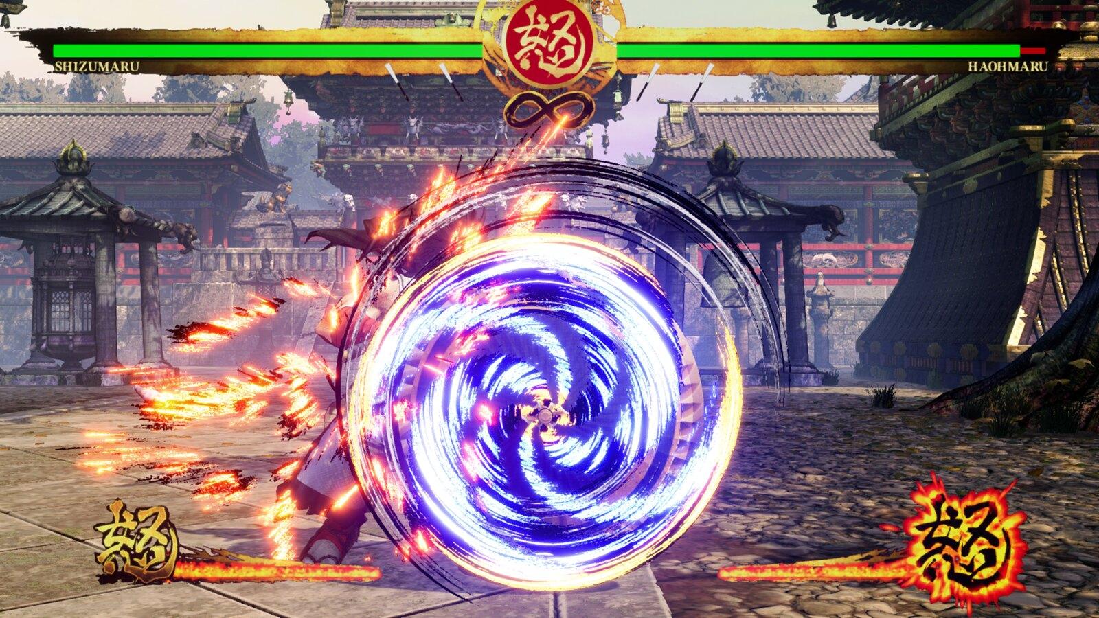 48724745977 92868d4850 h - Shizumaru ist ab nächster Woche neu im Team von Samurai Shodown