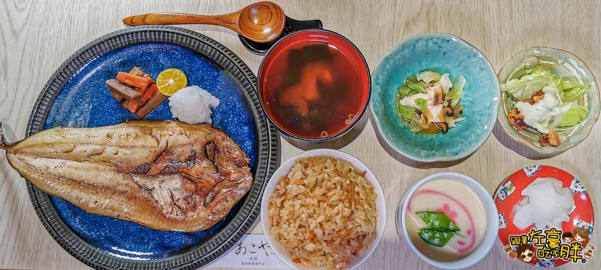 太羽魚貝料理専門店(漢神巨蛋)-9