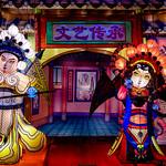 Puppet Lanterns