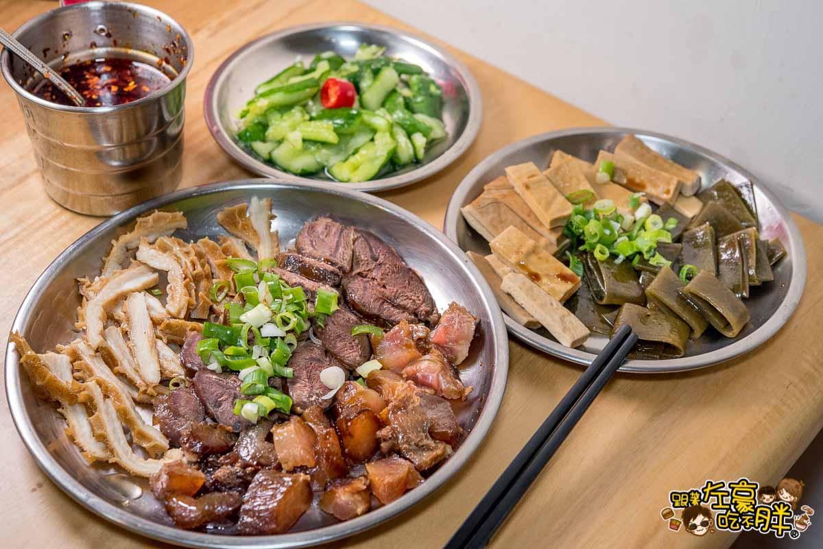 台南阿銘牛肉麵(高雄店)-7