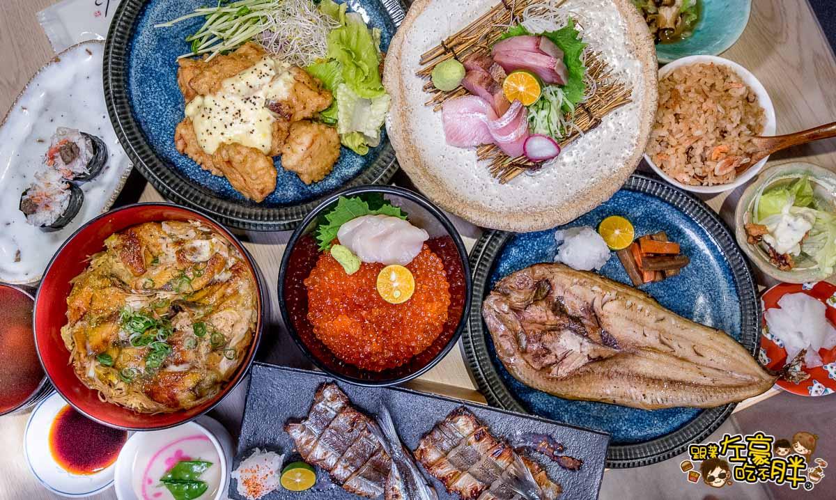 太羽魚貝料理専門店-35