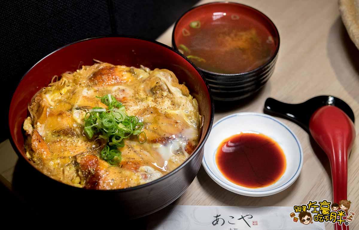 太羽魚貝料理専門店-17