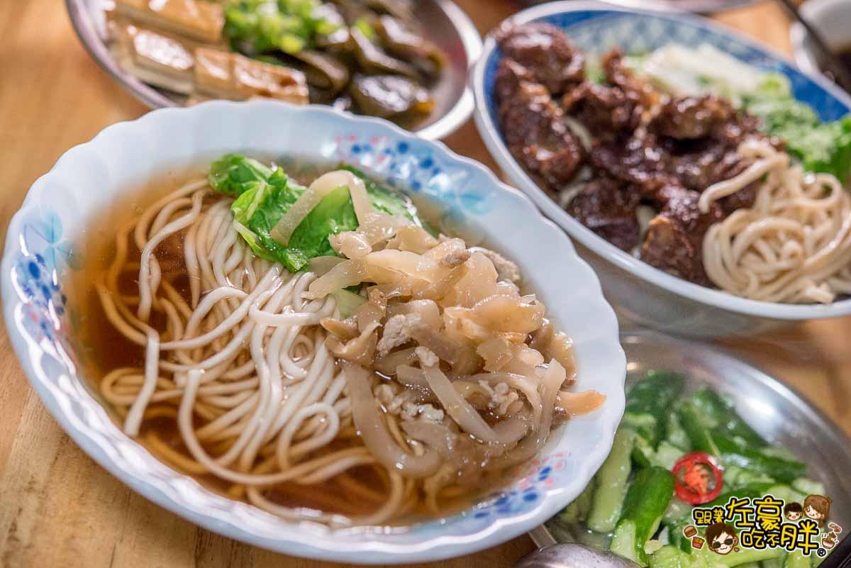 台南阿銘牛肉麵(高雄店)-25