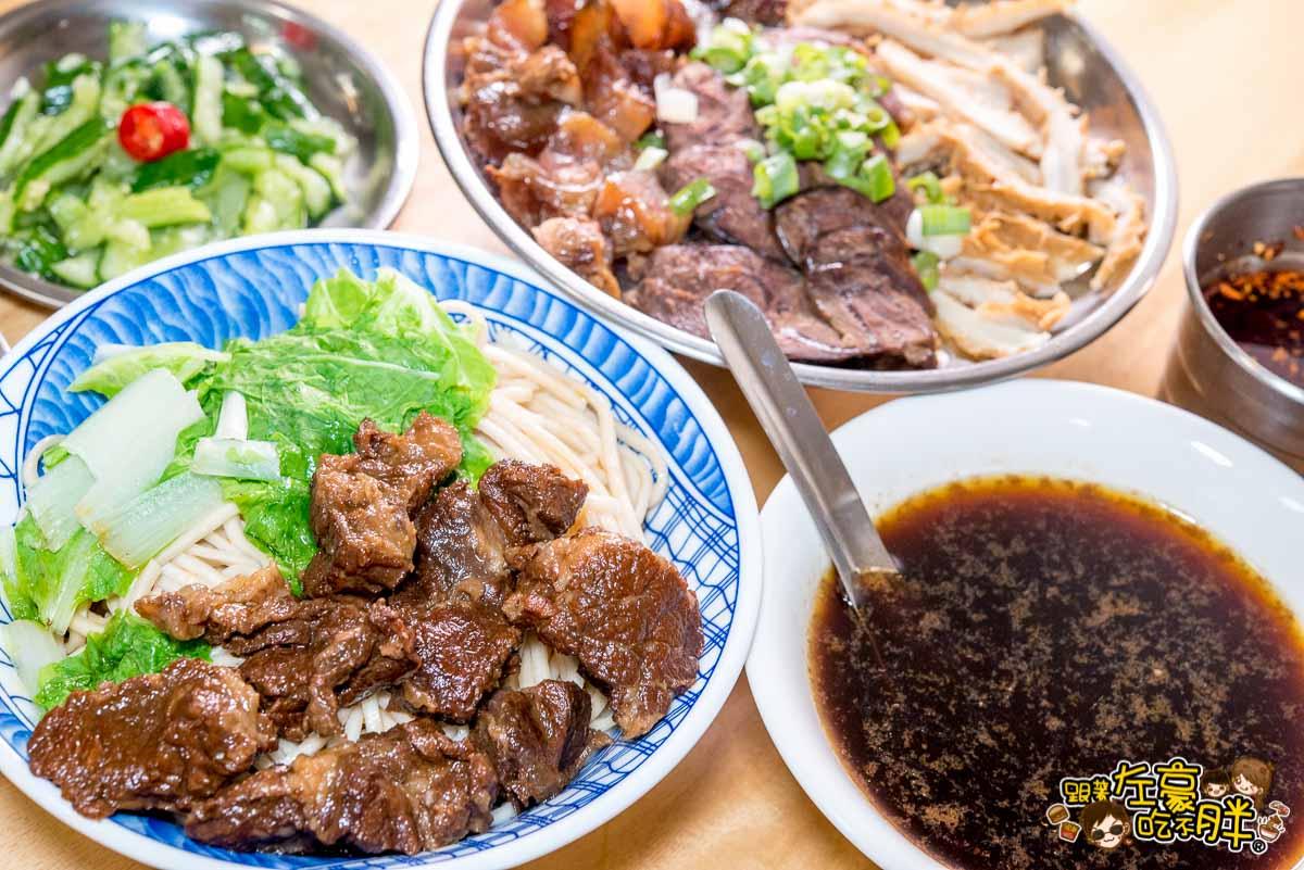 台南阿銘牛肉麵(高雄店)-19