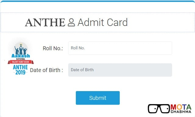 anthe admit card