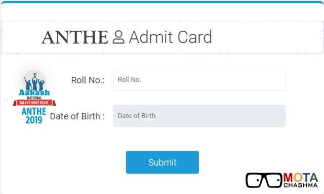 anthe admit card