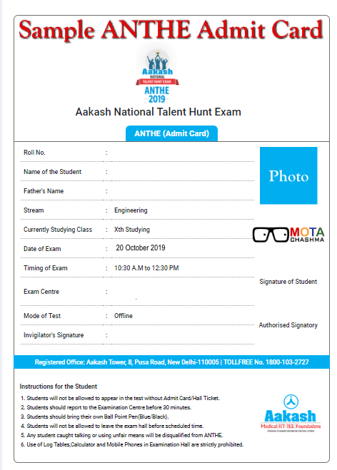 ANTHE Admit Card 2019