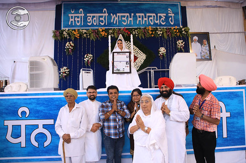 Dainik Bhaskar commemorates Baba Ji's association with Patiala