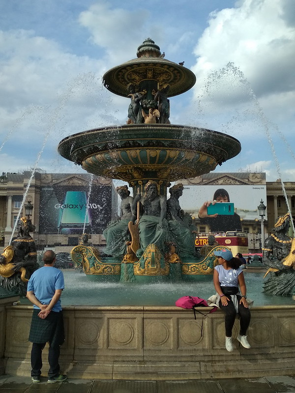 Париж - Сад Тюильри - Малый круглый бассейн