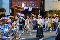 Scene from the Tenjin Matsuri Lion Dance I