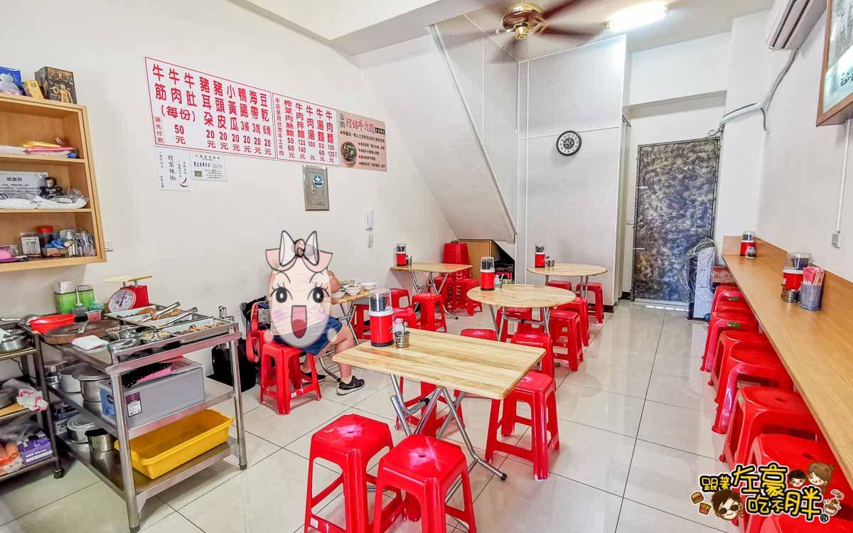 台南阿銘牛肉麵-高雄店-6