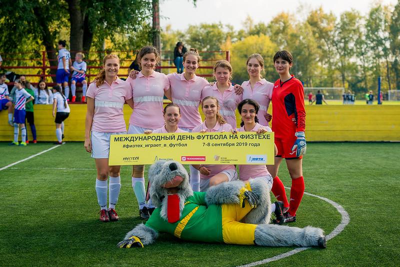 День Футбола в МФТИ 2019. Турнир для девушек