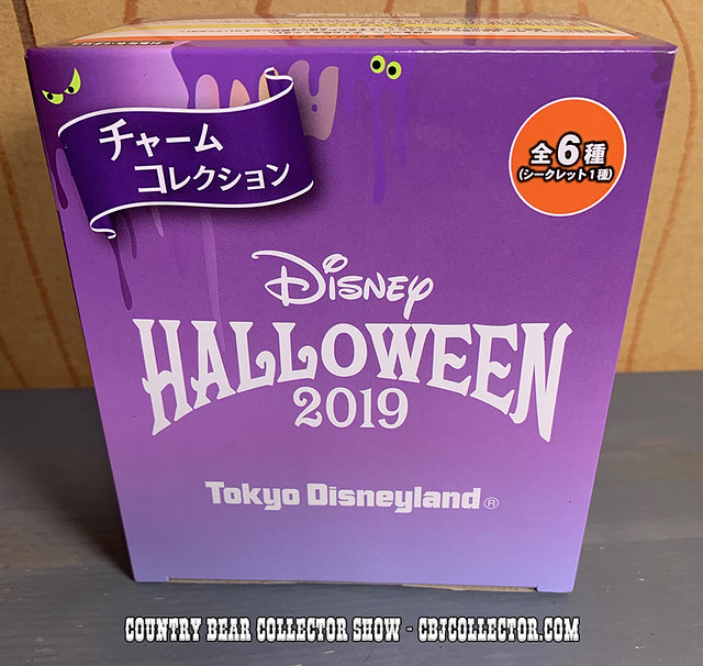 2019 Tokyo Disneyland Halloween Country Bear Charm - Country Bear Collector Show #222