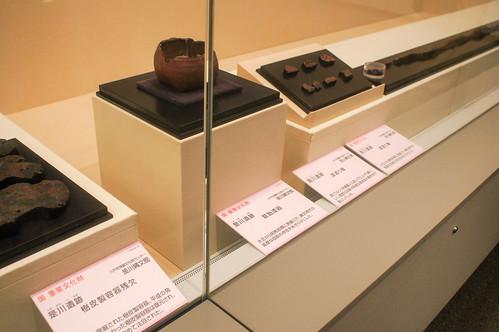 新潟県立歴史博物館 - あ、コレ知ってる!