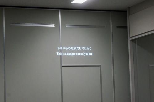 中之条ビエンナーレ2019