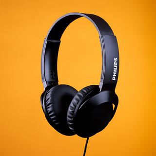 Philips Headphones SHL3075BK