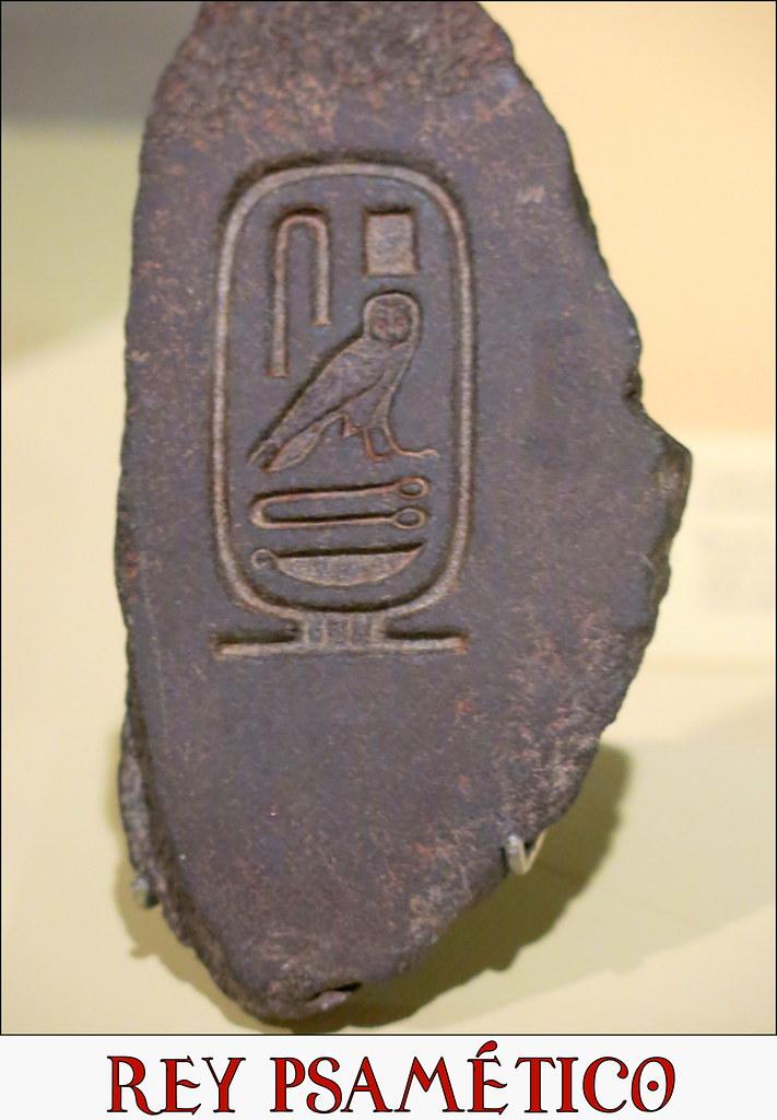 Rey Psamético, Piedra, Baja Ëpoca, Dinastía XXVI, 664-525 a.C., Antiguo Egipto,
