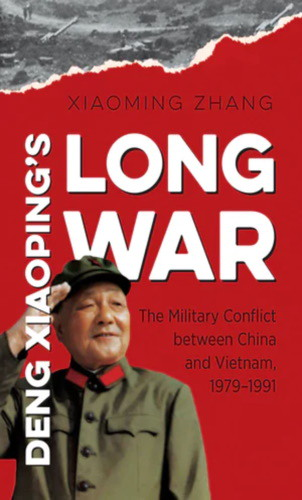 dengxiaoping_long_war01