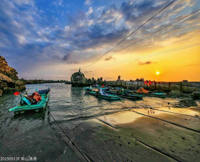 2019/9/13/F 柴山漁港