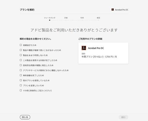 2019-09-14_10h00_53