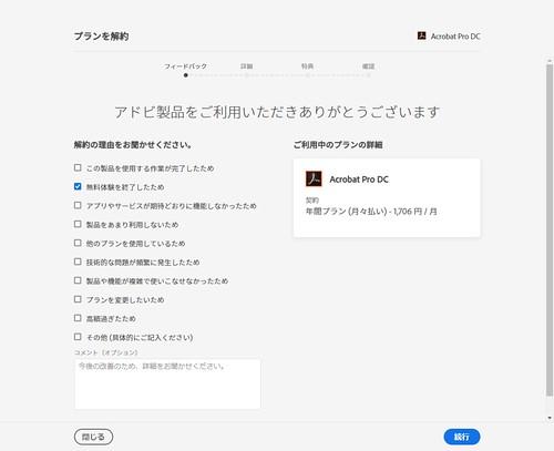 2019-09-14_09h46_30