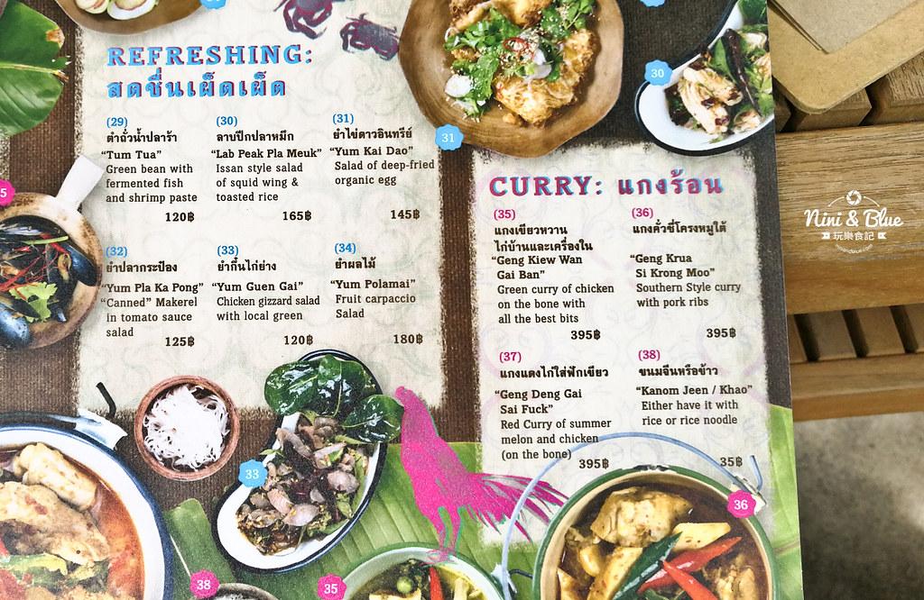 泰國曼谷美食餐廳 Err Urban Rustic Thai 米其林 酒吧32