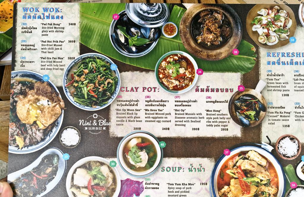 泰國曼谷美食餐廳 Err Urban Rustic Thai 米其林 酒吧31