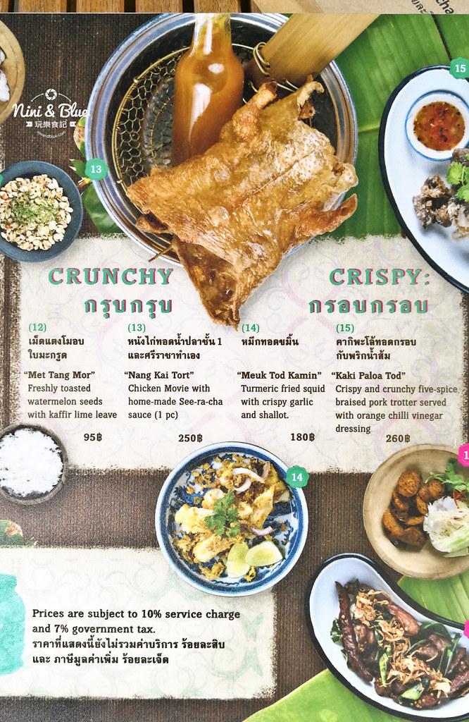 泰國曼谷美食餐廳 Err Urban Rustic Thai 米其林 酒吧29