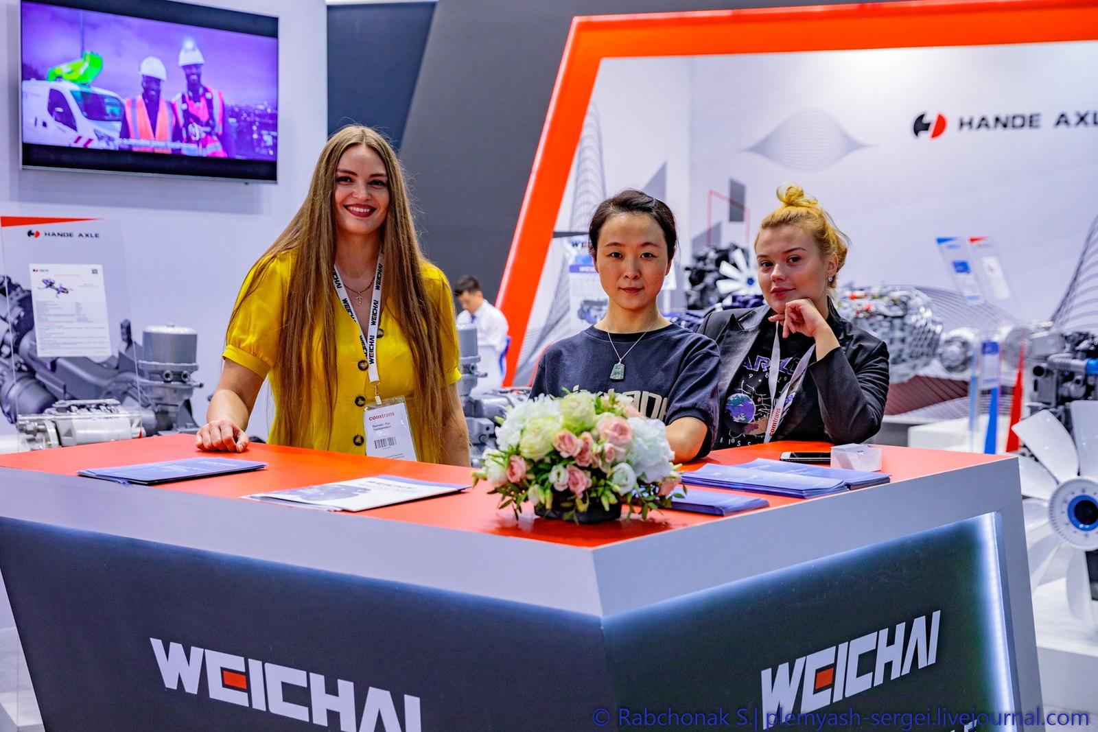 Weichai-kom-tran-2019