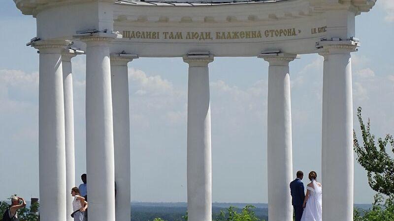 best places to visit in ukraine