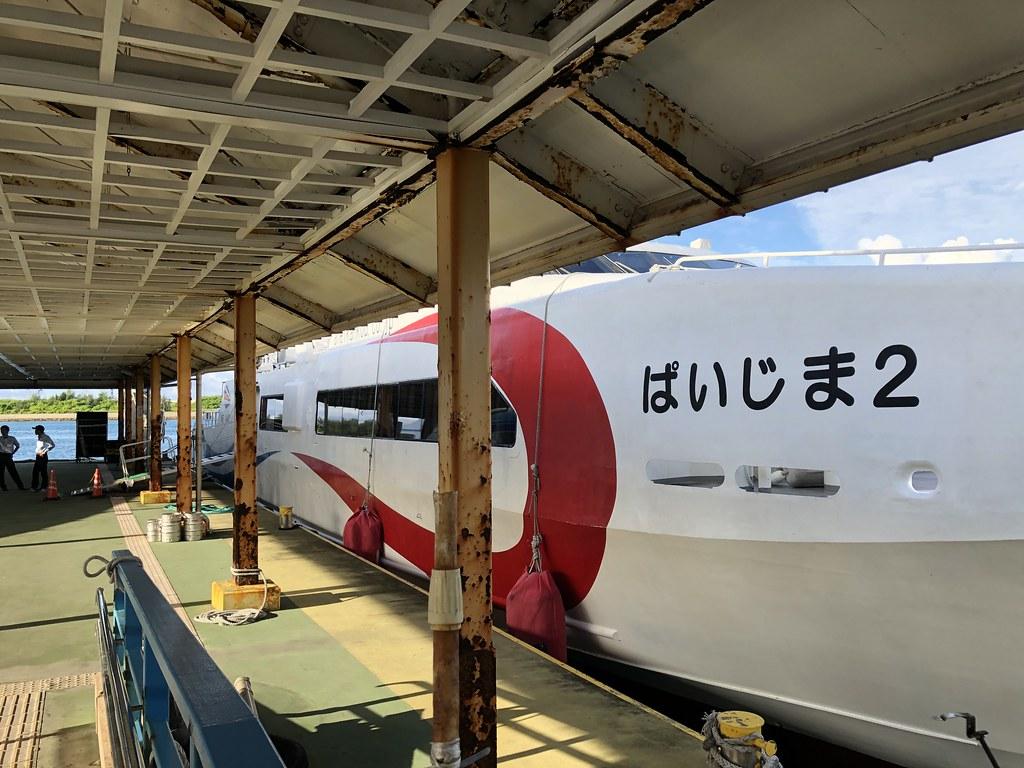 石垣島から波照間島へ_ぱいじま2