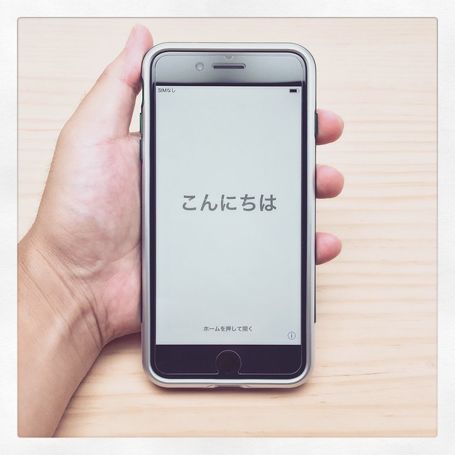 こんにちはiPhone8Plus
