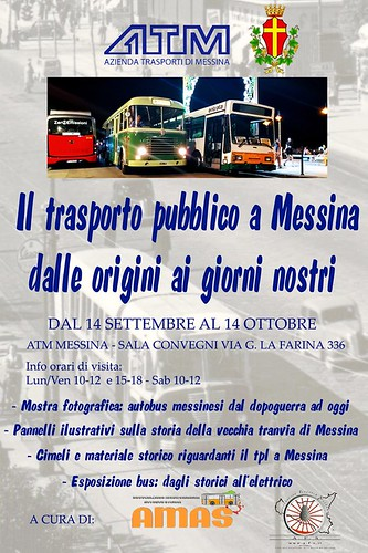 mostra ATM | by AFS Messina -> www.a-f-s.it